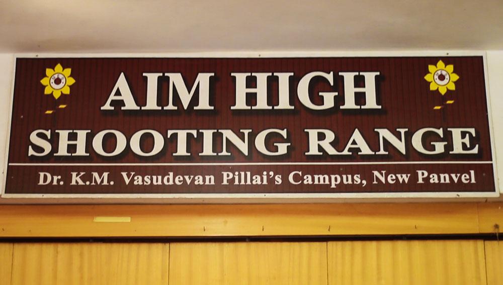 Aim High Shooting Range
