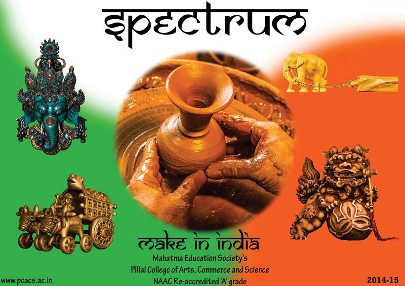 spectrum-2014-15
