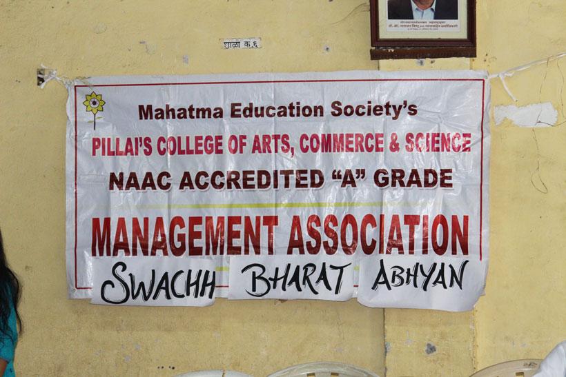 swachh-bharat-abhiyaan-2017 (1)