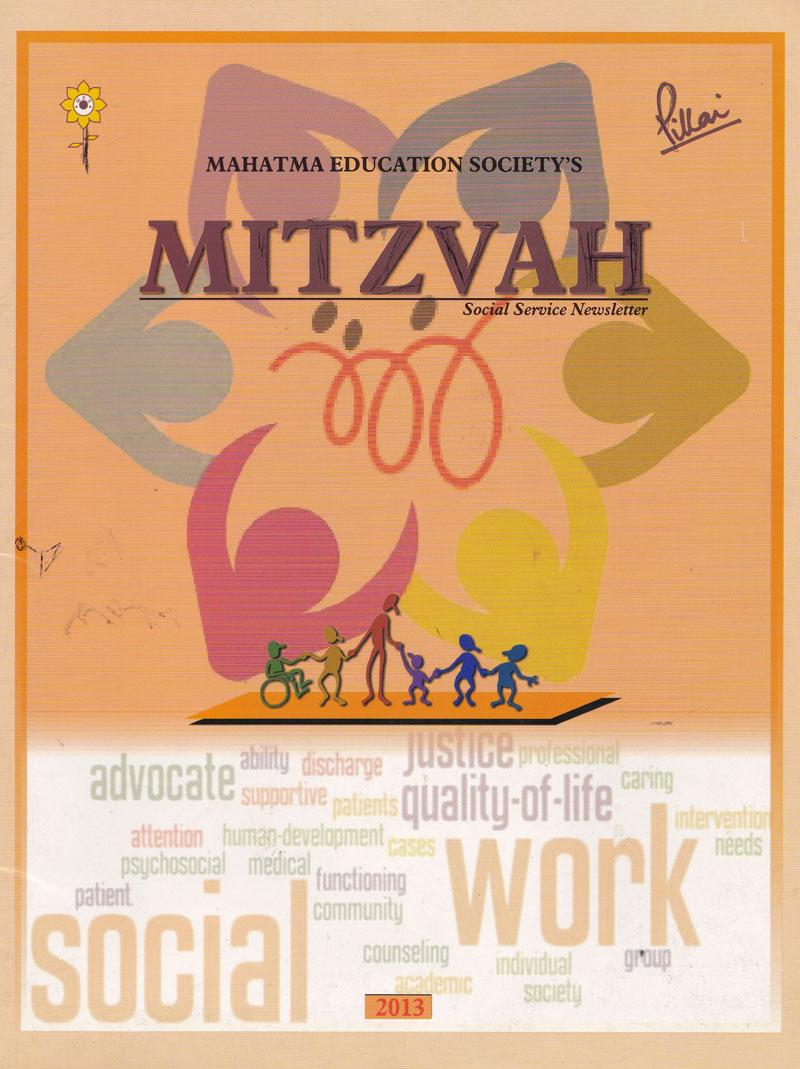 Mitzvah2013