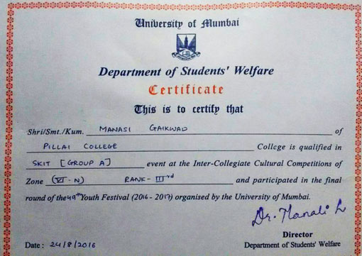 student-achivement-certificate