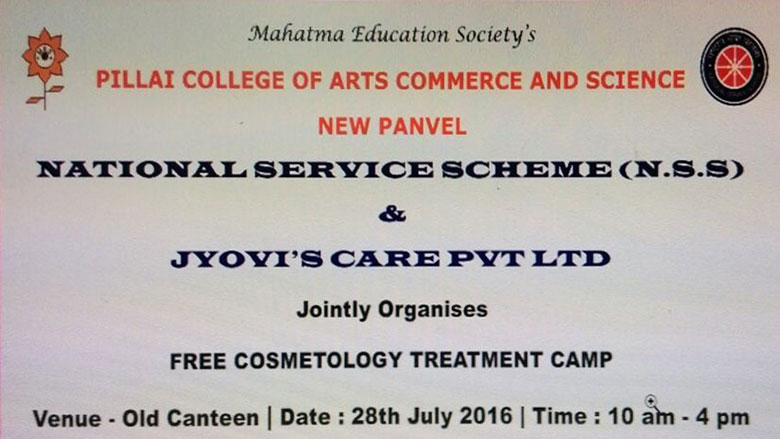 Cosmetology-Treatment-Camp-1