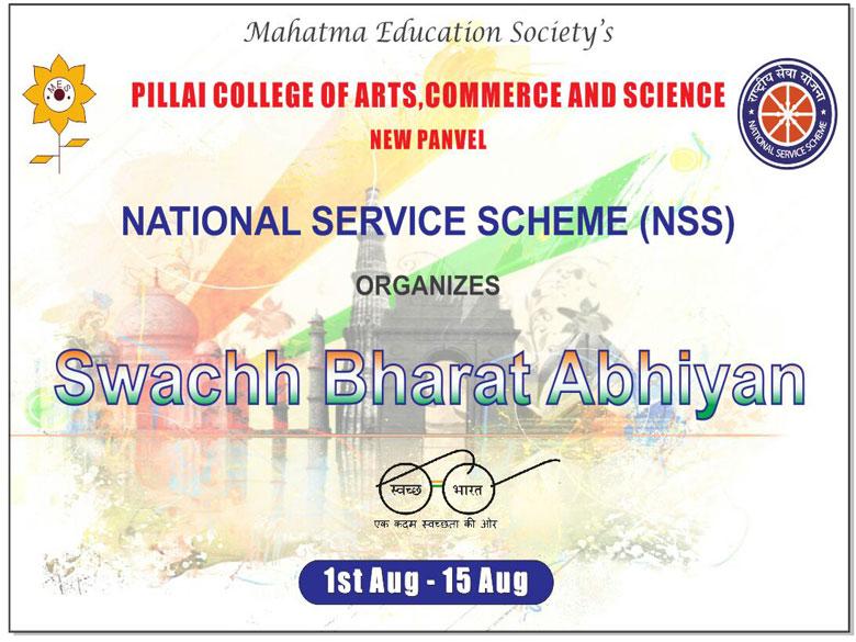 swachh-bharat-abhiyan-1