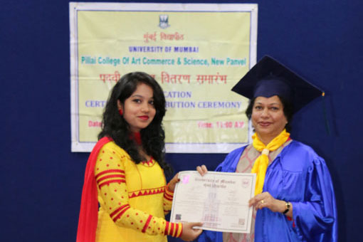 convocation-ceremony-2016 (12)