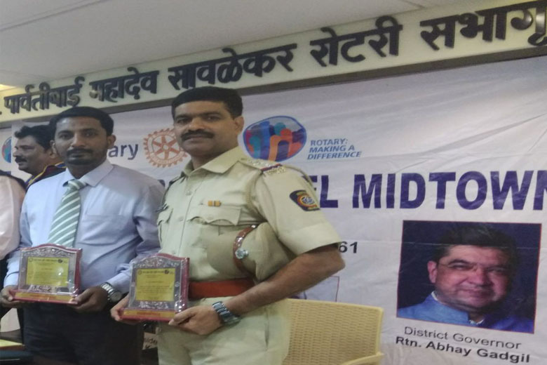 Recognition-Award-1