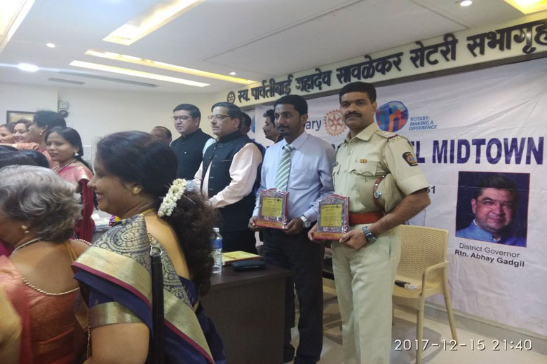Recognition-Award-2