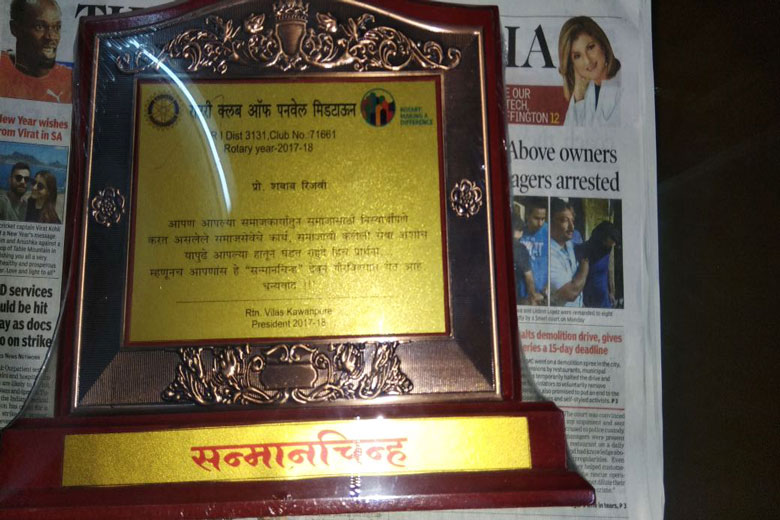 Recognition-Award-4