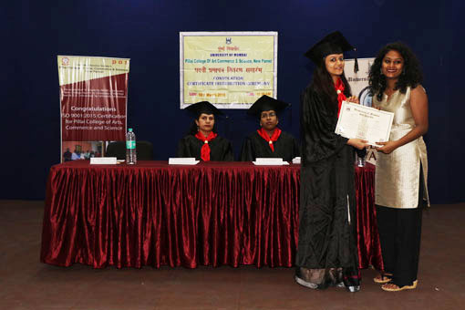 convocation-ceremony-2016-2017 (2)