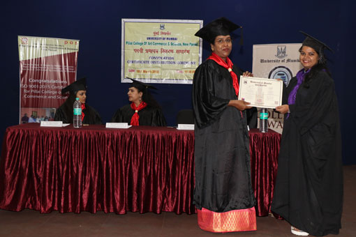convocation-ceremony-2016-2017 (4)