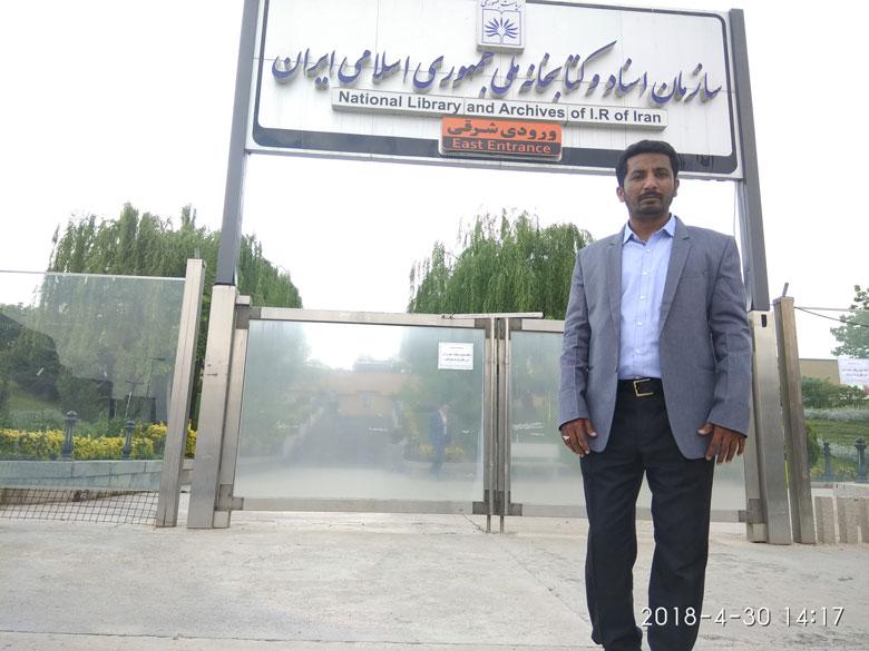 international-research-support-program-iran (1)