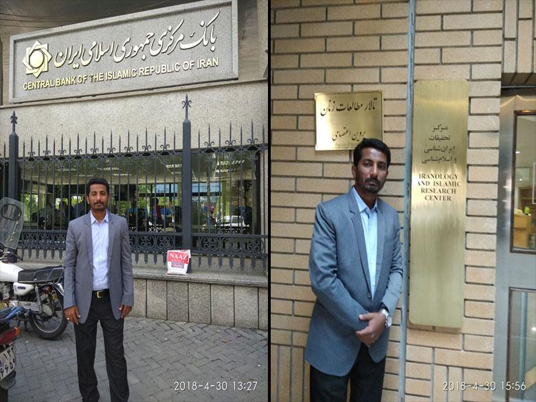 international-research-support-program-iran (4)