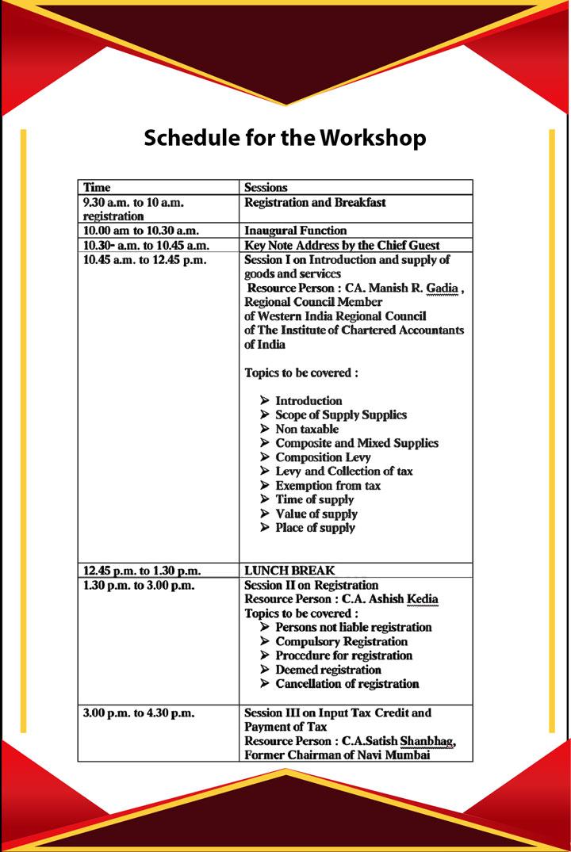 GST-workshop (2)