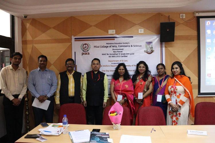 bcom international conference (2)
